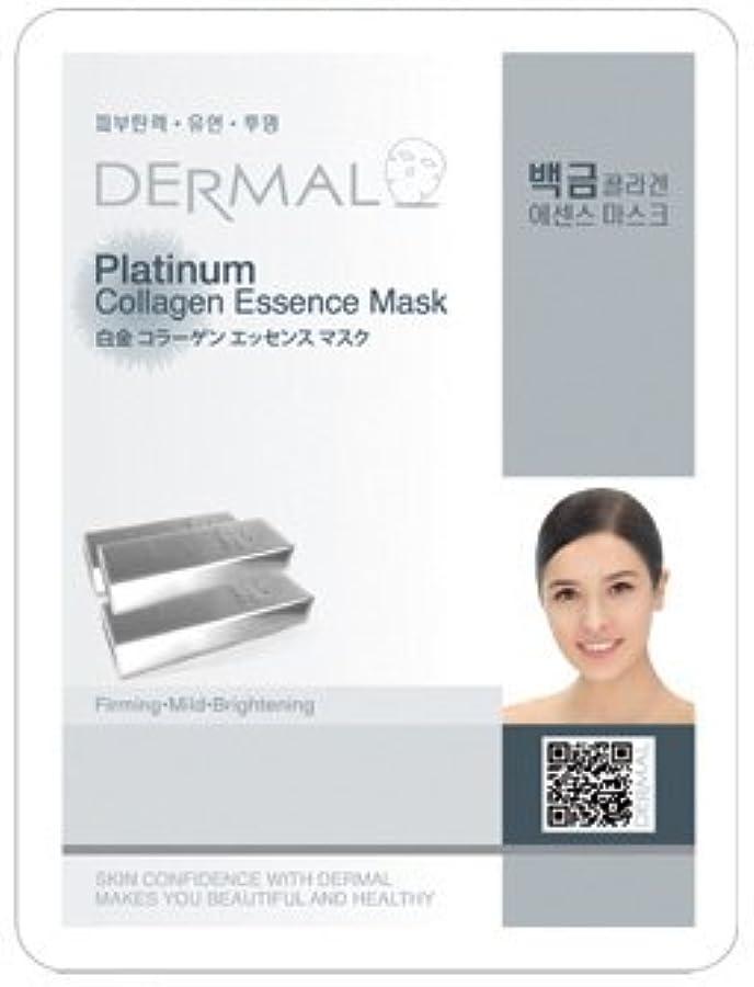 やる活性化協力するシート マスク プラチナ(白金) ダーマル Dermal 23g (10枚セット) フェイス パック