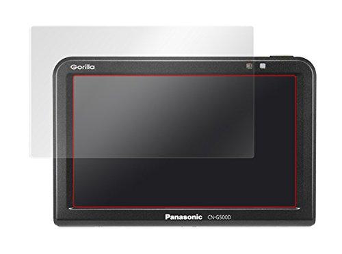 指紋が目立たない 反射防止タイプ液晶保護フィルム SSDポー...