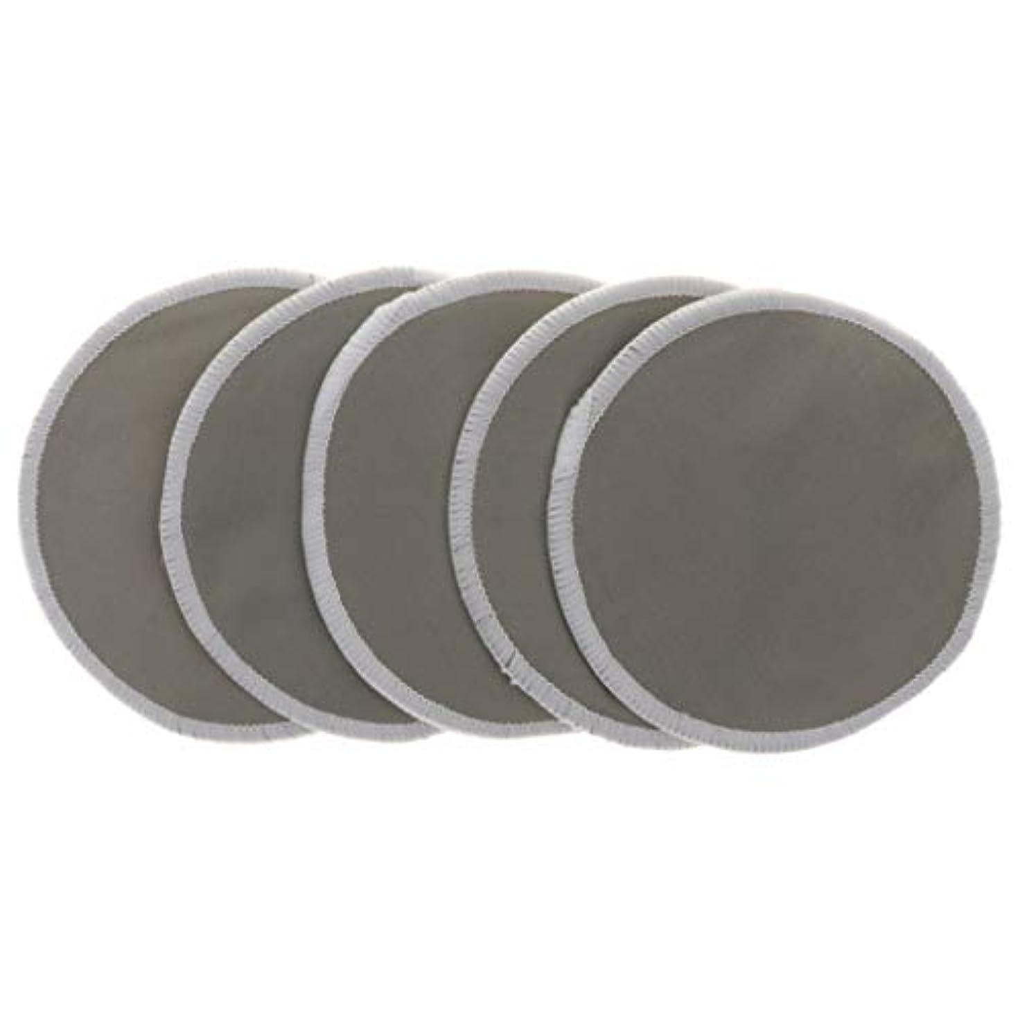 欺く最初に促進するB Blesiya 12cm 胸パッド クレンジングシート 化粧水パッド 竹繊維 円形 洗える 通気性 5個 全5色 - グレー