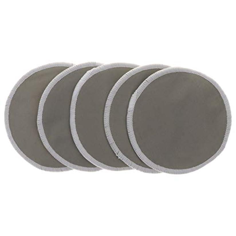 クレーン成長するより12cm 胸パッド クレンジングシート 化粧水パッド 竹繊維 円形 洗える 通気性 5個 全5色 - グレー
