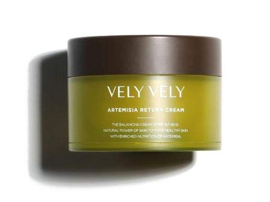 リラックスしたペルセウスアクセルVELY VELY (ブリーブリー) Artemisia Return Cream/ヨモギリターンクリーム [並行輸入品]