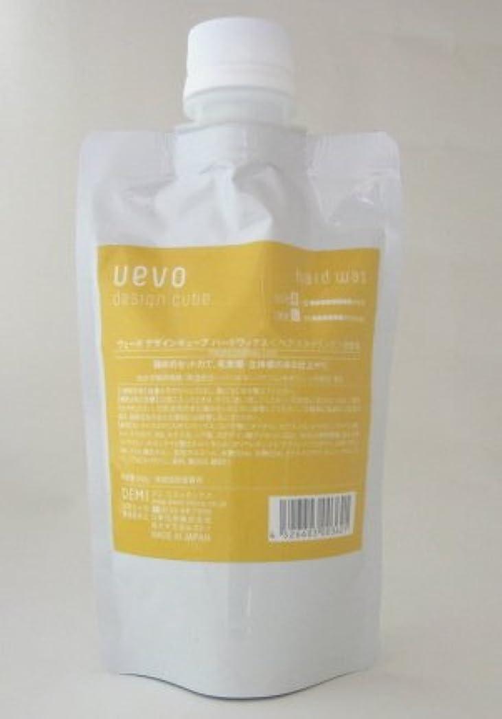 ムスタチオ小麦試用【デミコスメティクス】ウェーボ デザインキューブ ハードワックス 詰替用 200g