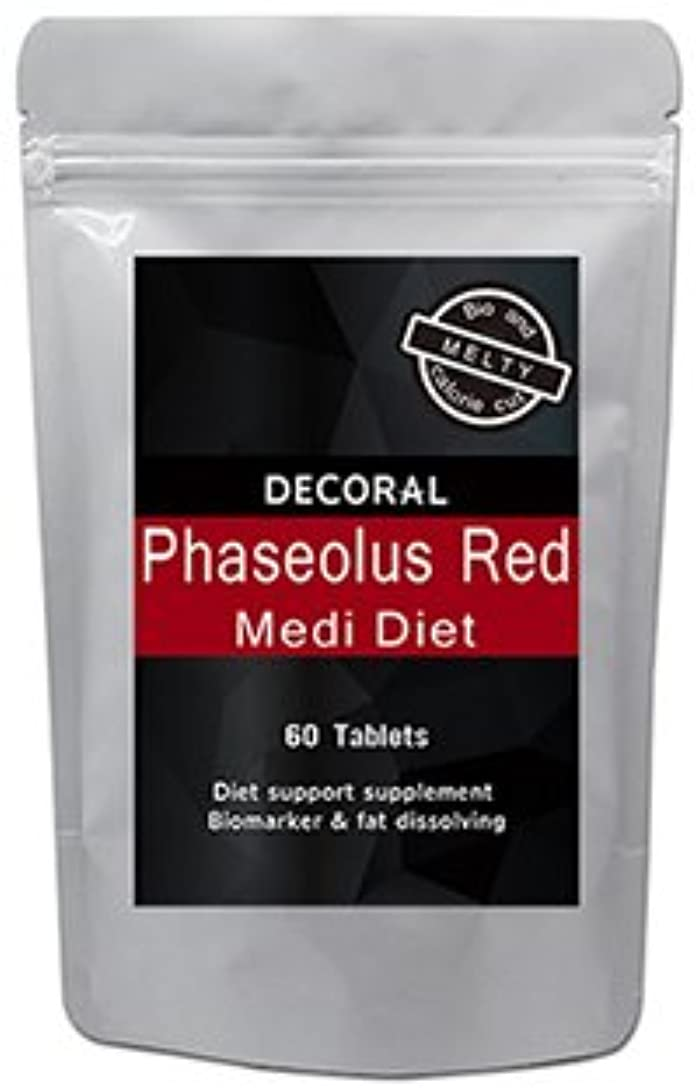 宿泊ショートカットコーナーファセオラスレッド  Phaseolus Red