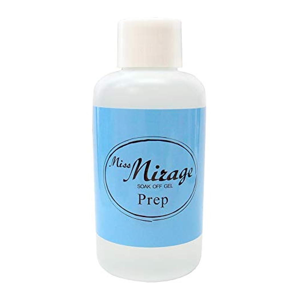 致命的キャンバス影響するMiss Mirage プレップ 120ml 未硬化ジェルの拭き取り