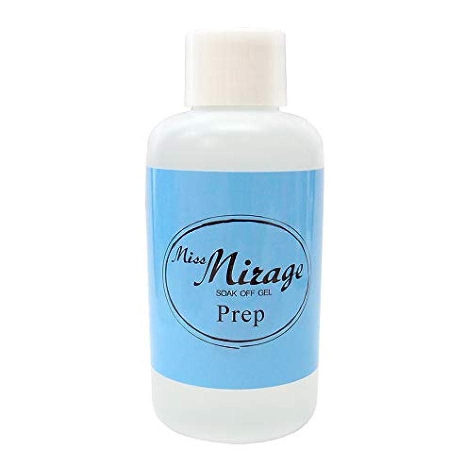 特に害虫単なるMiss Mirage プレップ 120ml 未硬化ジェルの拭き取り