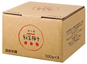 有機 紅玉梅干(箱)1.5kg