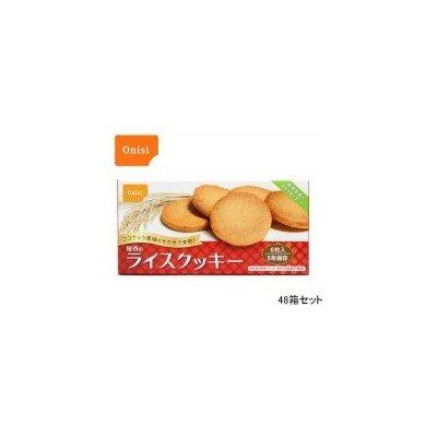 尾西のライスクッキー アレルギー対応食品 長期保存食 1箱8...