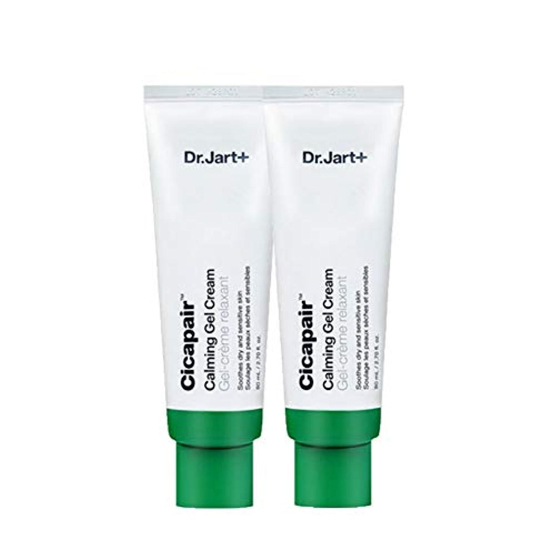 バーマド悲惨かろうじてドクタージャルトゥシカフェアカミングジェルクリーム80mlx2本セットシワ改善韓国コスメ、Dr.Jart Cicapair Calming Gel Cream 80ml x 2ea Set Korean Cosmetics...