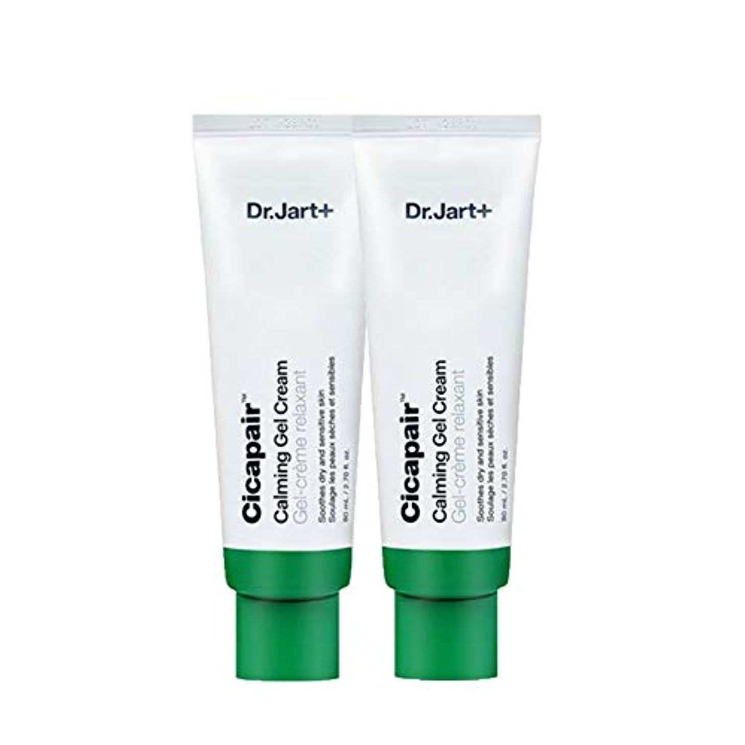 キャリッジ会話ライセンスドクタージャルトゥシカフェアカミングジェルクリーム80mlx2本セットシワ改善韓国コスメ、Dr.Jart Cicapair Calming Gel Cream 80ml x 2ea Set Korean Cosmetics...
