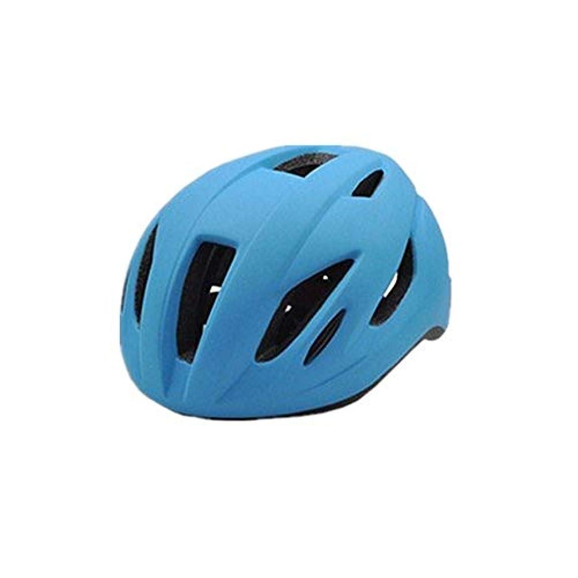 そのような津波リダクター自転車用ヘルメット超軽量 アウトドアサイクリング愛好家に適した自転車ヘルメット自転車ヘルメット自転車安全ヘルメット。 オフロード自転車用保護帽
