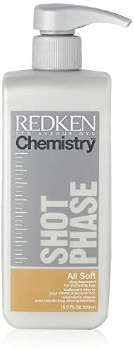 軽蔑コンドーム地下鉄化学はすべてのソフト500mlの新しいショット