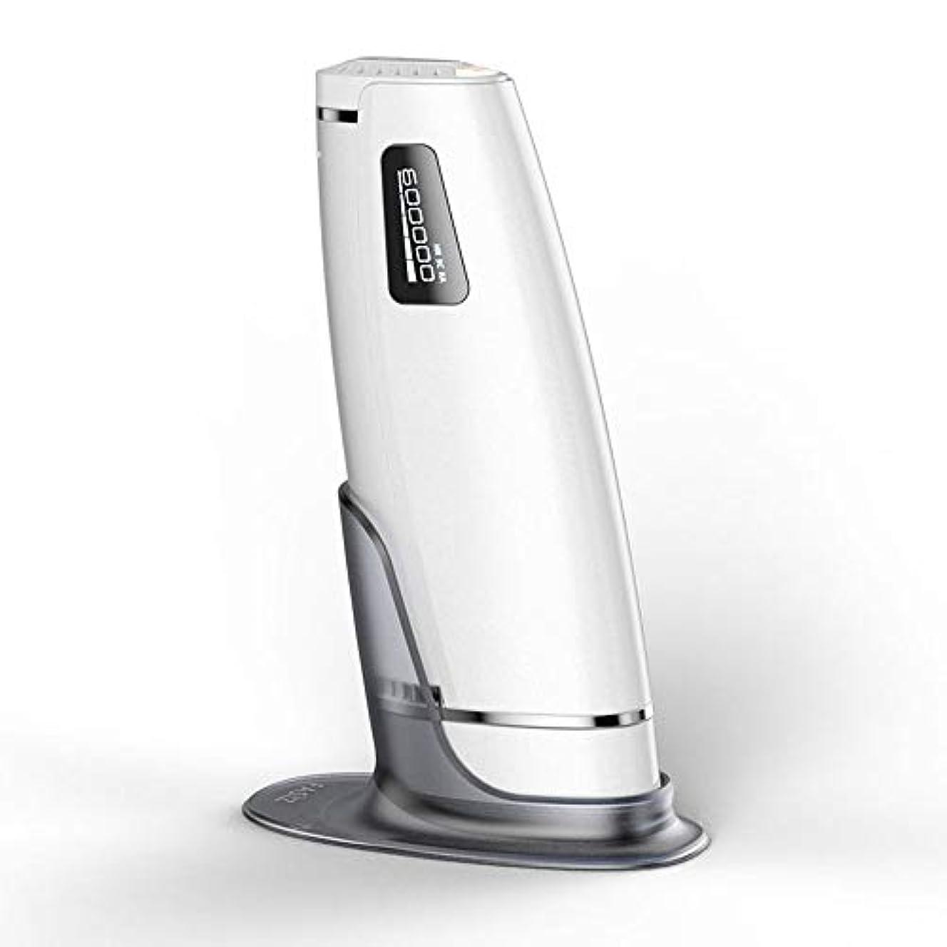 何故なの不明瞭抑制する家庭用自動痛みのない毛の除去剤、白、携帯用永久的な毛の除去剤、二重モード、5つの速度調節、サイズ20.5 X 4.5 X 7 Cm 安全性