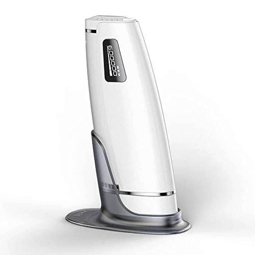 光景見かけ上最適家庭用自動痛みのない毛の除去剤、白、携帯用永久的な毛の除去剤、二重モード、5つの速度調節、サイズ20.5 X 4.5 X 7 Cm 安全性