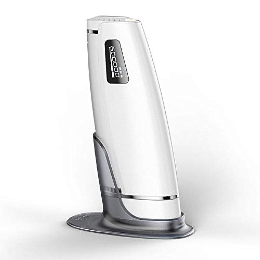 川オデュッセウスシャンパン家庭用自動痛みのない毛の除去剤、白、携帯用永久的な毛の除去剤、二重モード、5つの速度調節、サイズ20.5 X 4.5 X 7 Cm 髪以外はきれい