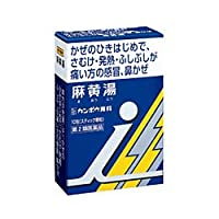 【第2類医薬品】「クラシエ」漢方麻黄湯エキス顆粒i 10包 ×3