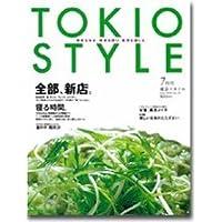 TOKIO STYLE (トキオ スタイル) 2006年 07月号 [雑誌]
