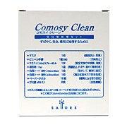 Comosy(コモスイ) クリーン 嘔吐物処理セット