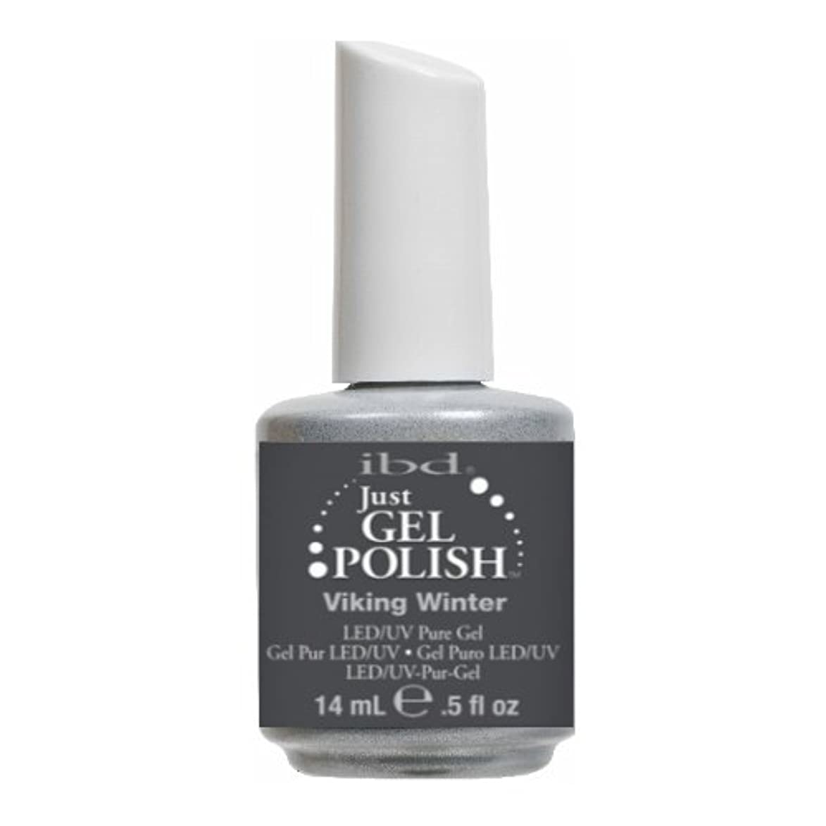 グレード怠惰適格(3 Pack) ibd Just Gel Polish - Viking Winter (並行輸入品)