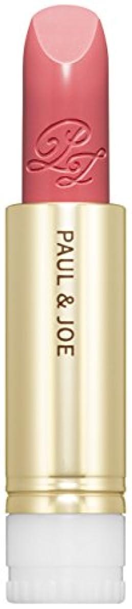 フォーマル貫通する刺繍ポール&ジョー リップ スティック #212 リフィル [並行輸入品]