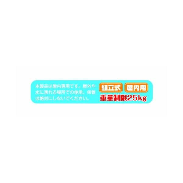 アンパンマン よくばりビジーカー2 押し棒+ガ...の紹介画像6