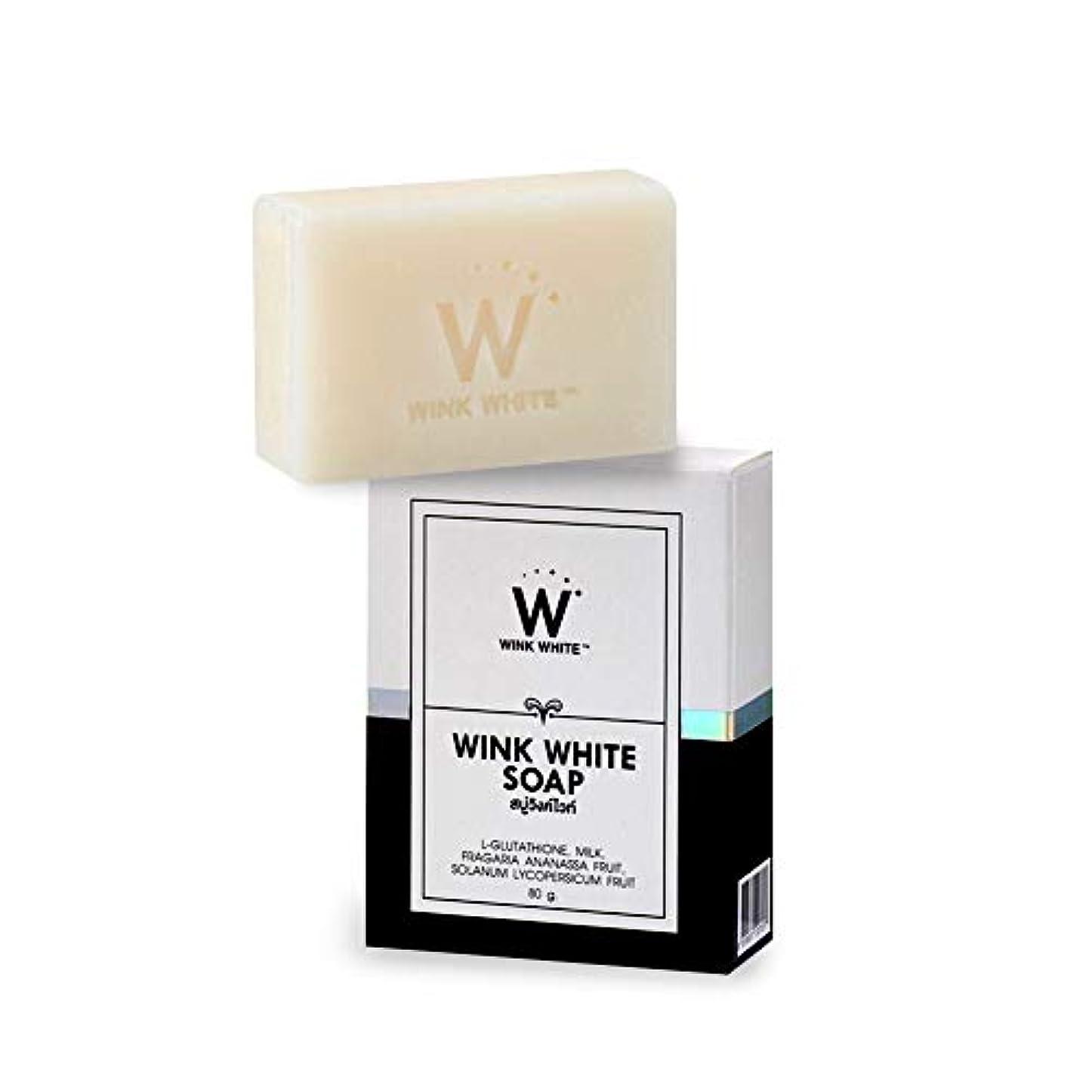 拡大する条約思い出させるMangos Teen White Soap Base Wink White Soap Gluta Pure Skin Body Whitening Strawberry for Whitening Skin All Natural...