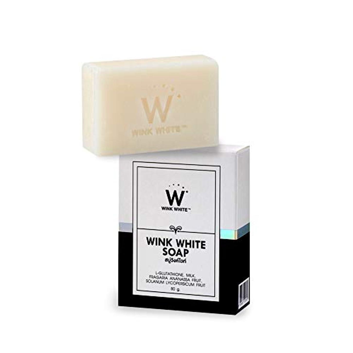 センチメンタルウォルターカニンガム行進Mangos Teen White Soap Base Wink White Soap Gluta Pure Skin Body Whitening Strawberry for Whitening Skin All Natural...