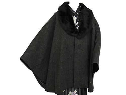 hiromichi nakano ヒロミチ ナカノ 着物用 ポンチョ風ケープ ファー付き ブランド コート (ダークグレー)