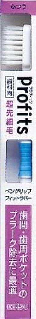 郡テーマ困惑したエビス 歯科向 プロフィッツK31 ふつう 歯ブラシ×240点セット (4901221066102)