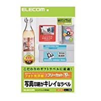 (まとめ)エレコム フリーラベル EDT-FKK【×5セット】 ds-1617524