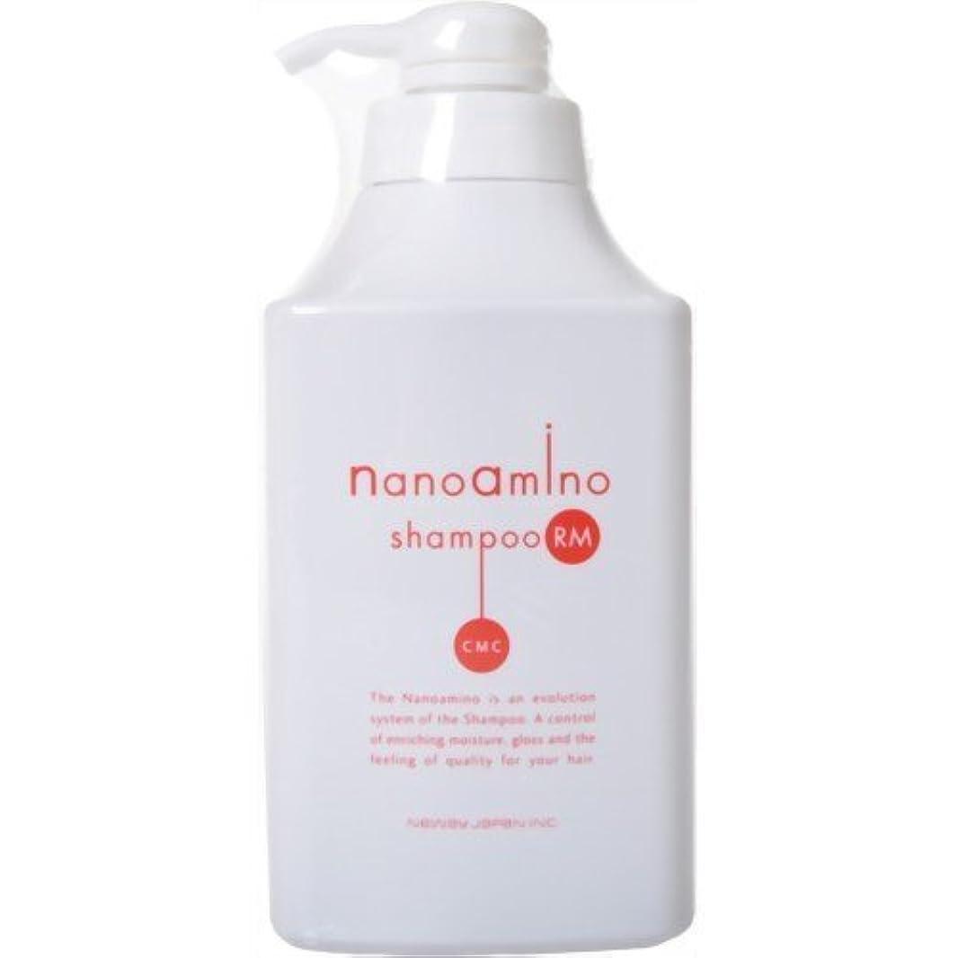 バック農業のクレデンシャルニューウェイジャパン ナノアミノ シャンプー RM 1000ml