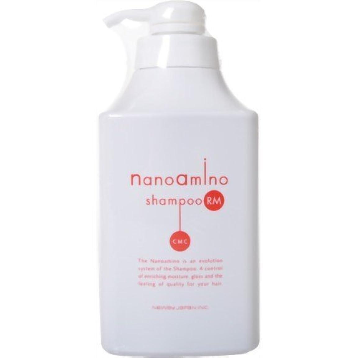 重要性農村活気づけるニューウェイジャパン ナノアミノ シャンプー RM 1000ml