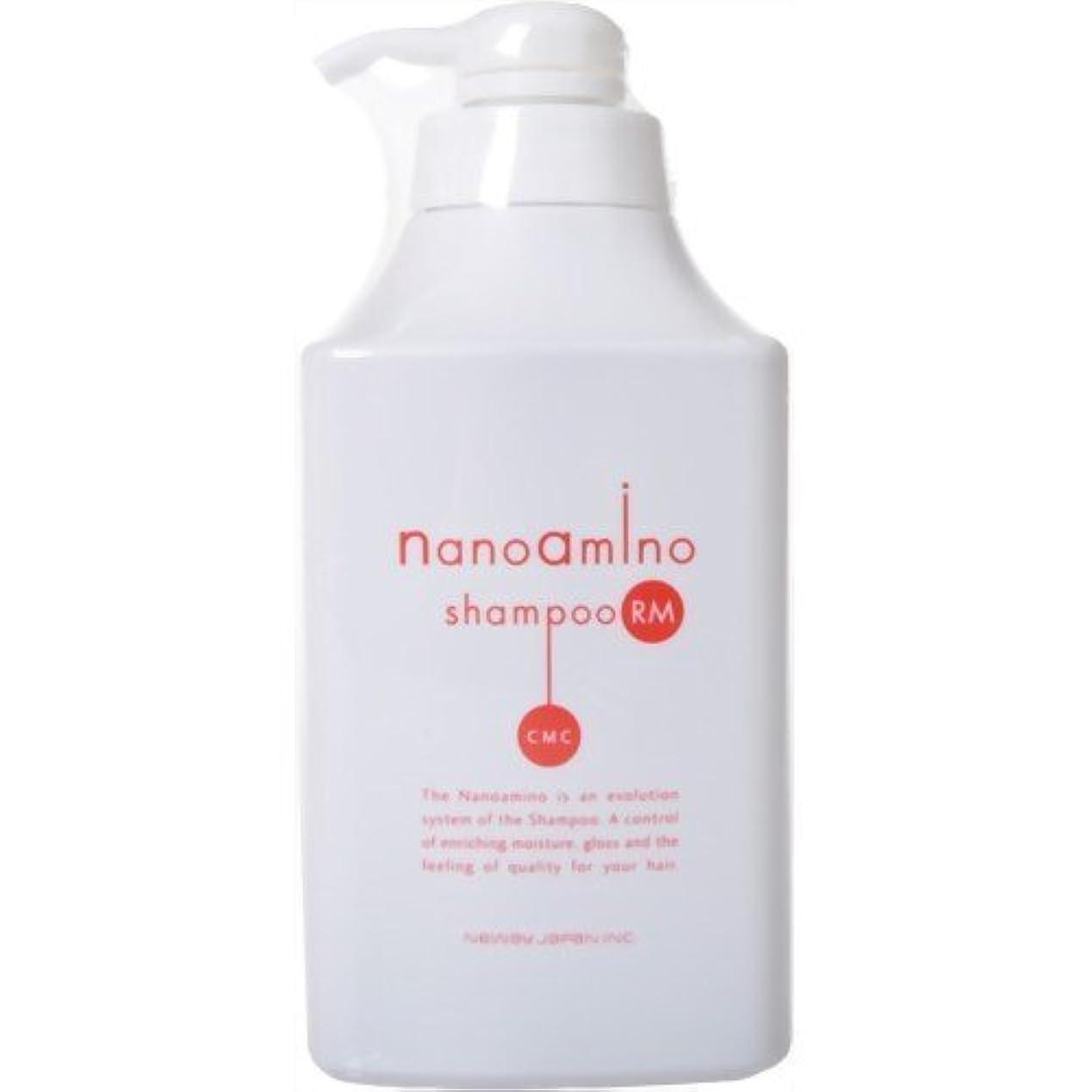 ティーム媒染剤海外でニューウェイジャパン ナノアミノ シャンプー RM 1000ml