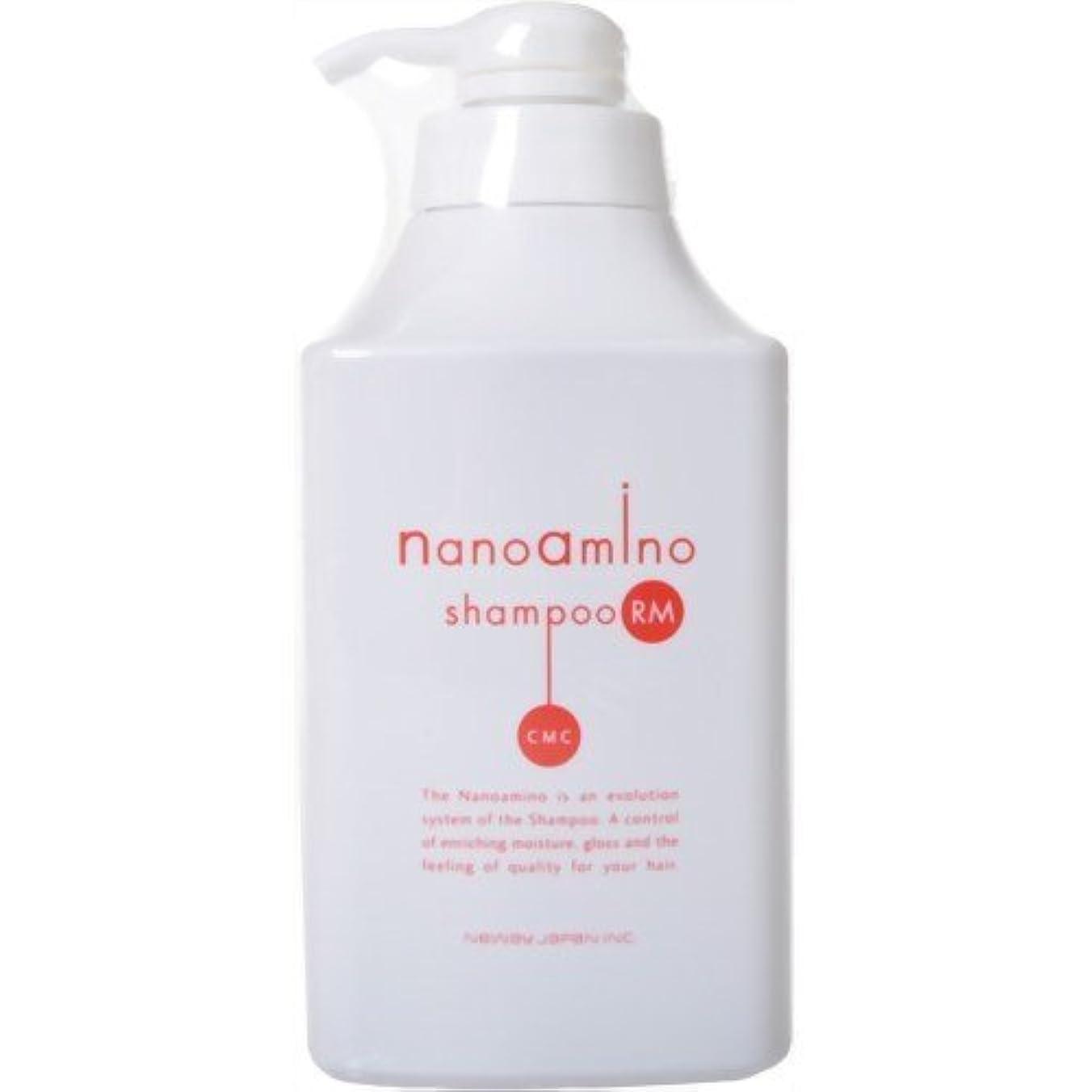 実用的型抵抗力があるニューウェイジャパン ナノアミノ シャンプー RM 1000ml