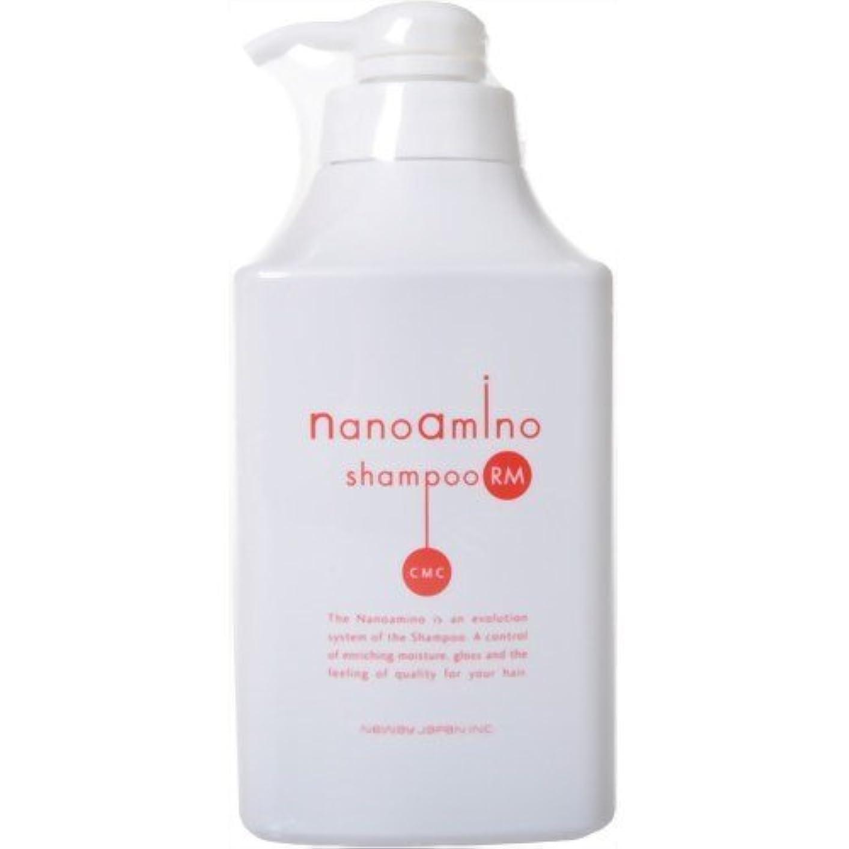 株式会社サーキュレーションシャーロックホームズニューウェイジャパン ナノアミノ シャンプー RM 1000ml