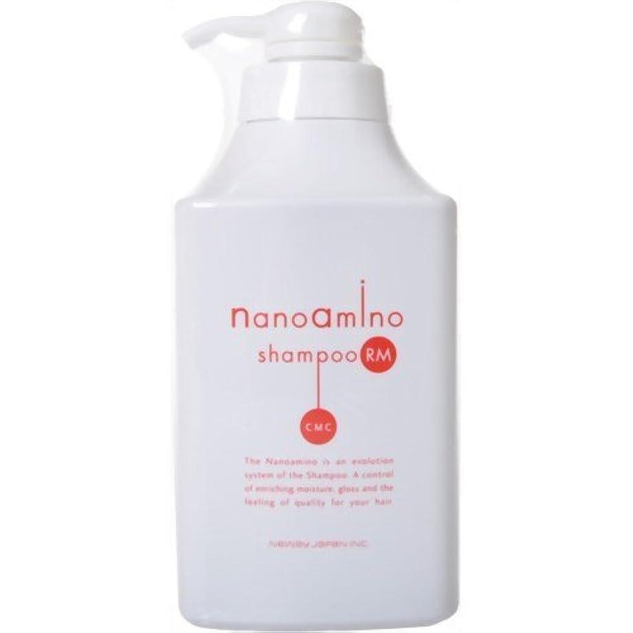認可モニター生むニューウェイジャパン ナノアミノ シャンプー RM 1000ml