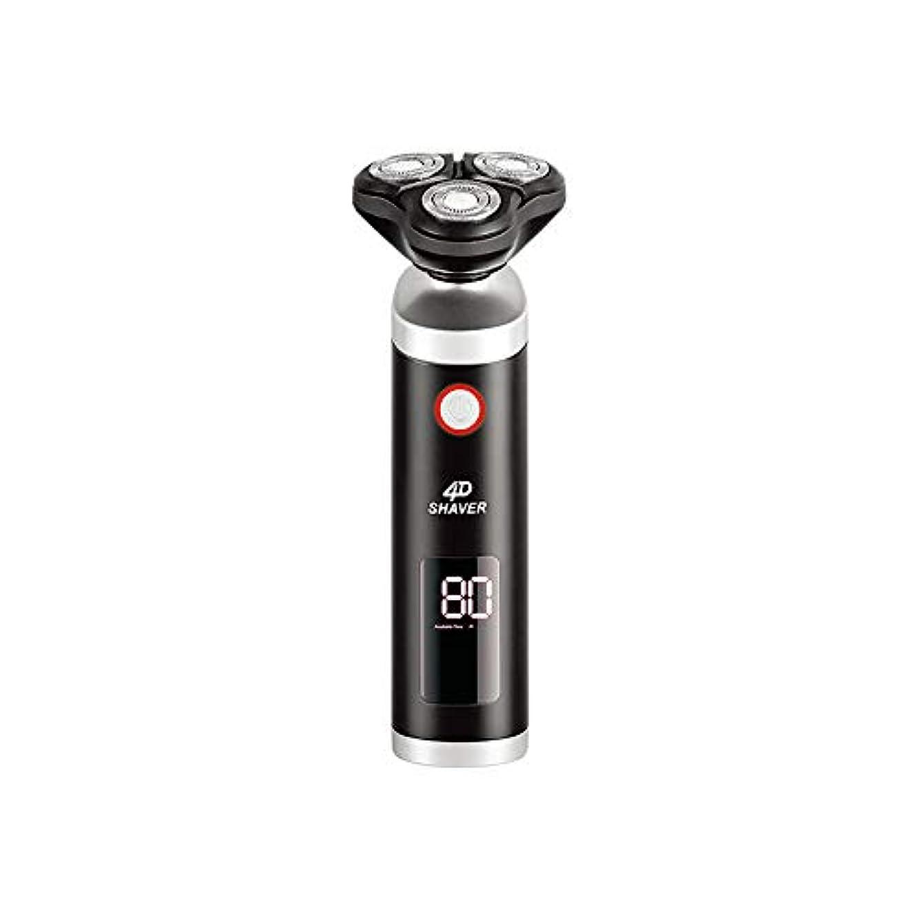 臭いバースト参加するシェーバー、電気かみそり全身洗浄ウェットおよびドライダブルシェービング自動研磨多方向フローティングカッターヘッドインテリジェントLCDスクリーン