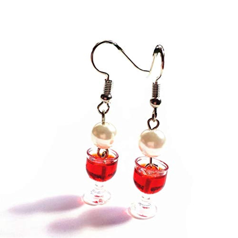 Sevenfly 人工真珠の耳スタッドピアスワイングラスのイヤリングレディースペンダント少女チャームアクセサリー、色1