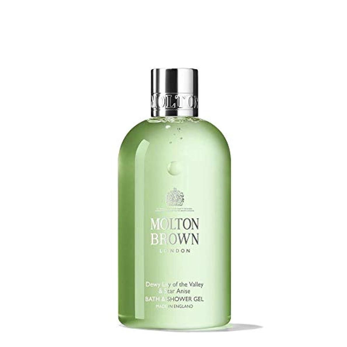 化粧残基ボトルMOLTON BROWN(モルトンブラウン) デューイ リリー オブ ザ バリー コレクション LOV バス&シャワージェル