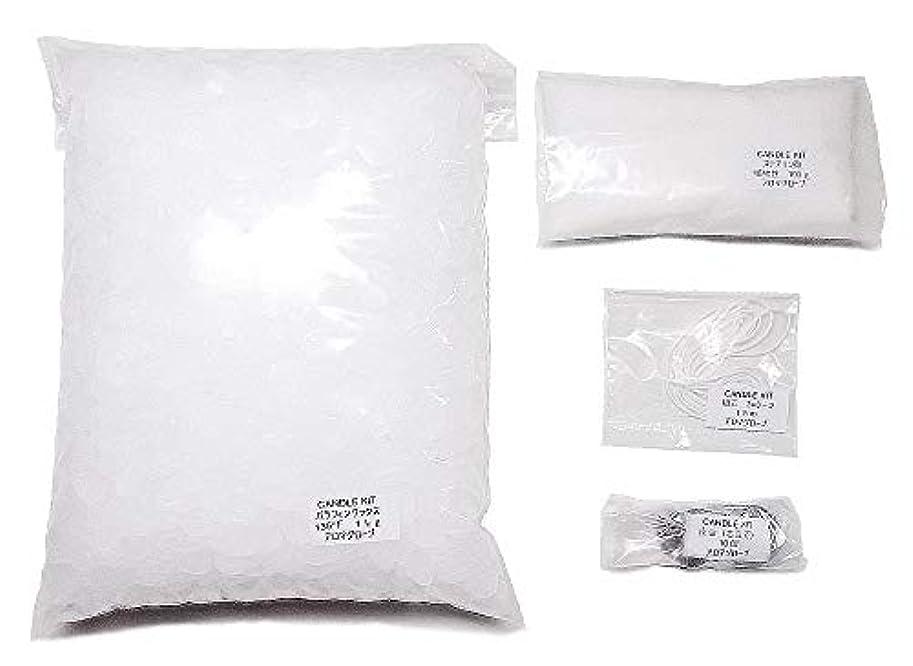 繰り返した寝てる科学者手作りキャンドルキット材料(パラフィンワックス1kg,座金10個,芯1.5m,ステアリン酸)作り方説明書付