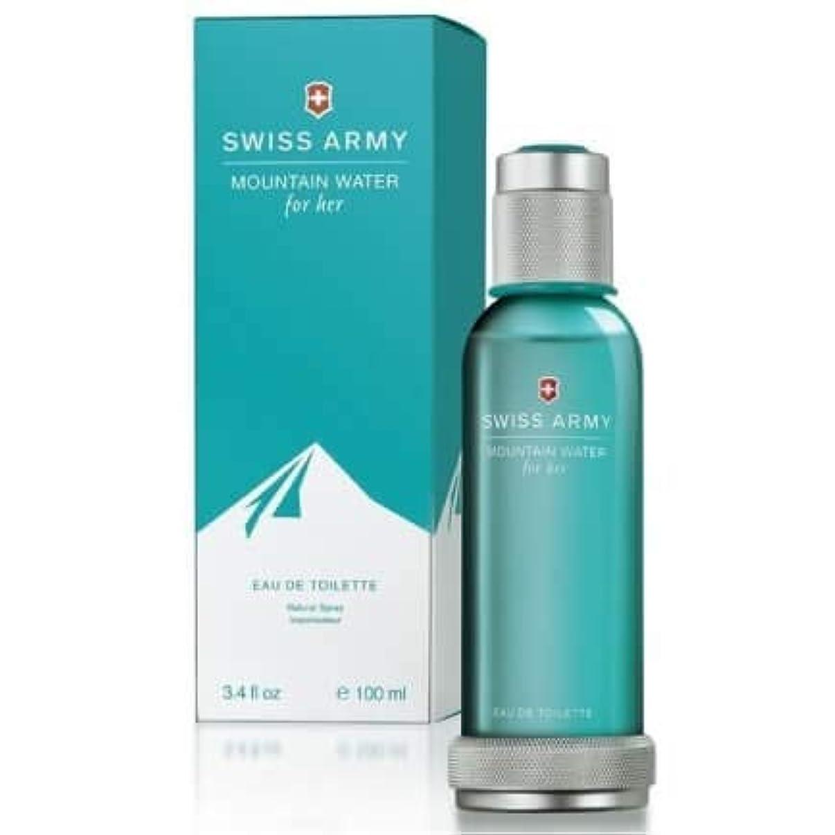 市の中心部硫黄当社スイス アーミー マウンテン ウォーター フォー ハー オードトワレ 100ml(Swiss Army Mountain Water for her EDT 100ml)) [並行輸入品]