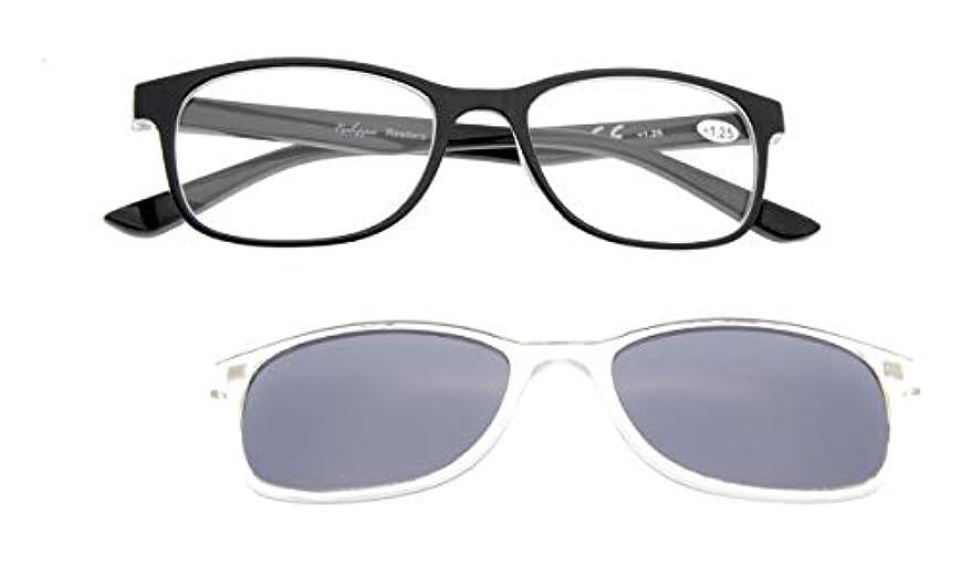 磨かれたチューリップフォーラムアイキーパー(Eyekepper)ウェリントン型 リーディンググラス(老眼鏡) シニアグラス、クリップ式 偏光 サングラス付き、大型 重い ケース&クロス付き ブラックフレーム 度付きのクリアレンズ+2.50