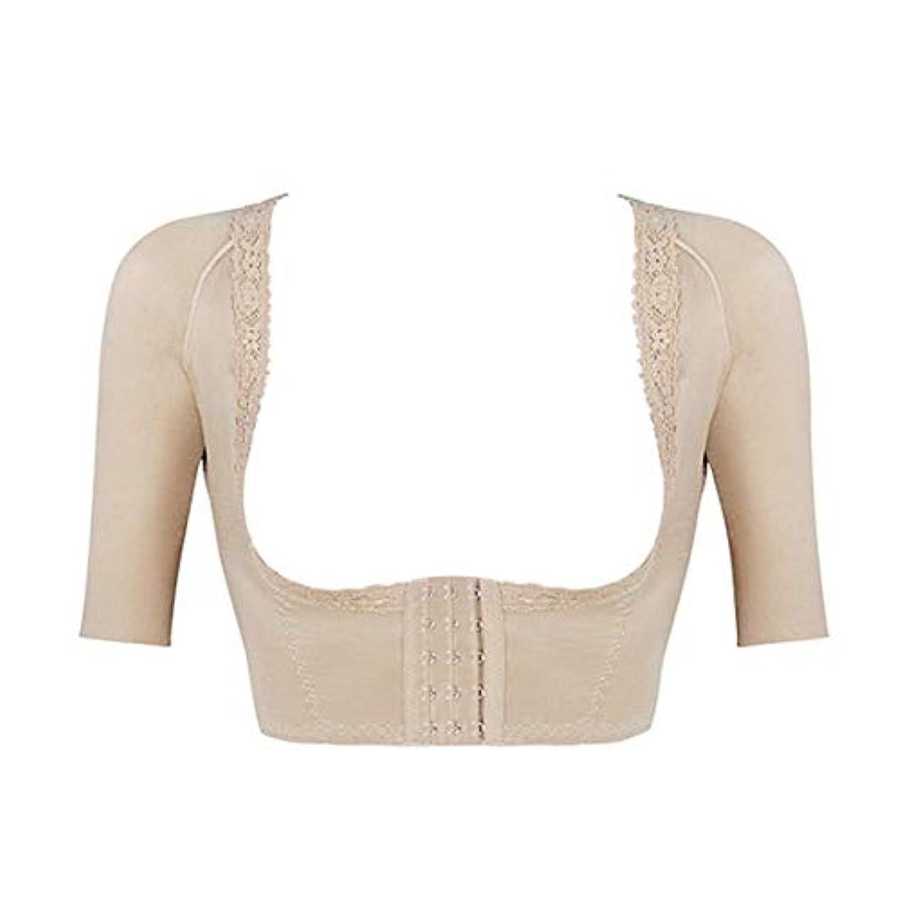施し技術者スペア女性のボディシェイパートップス快適な女性の腕の脂肪燃焼乳房リフトシェイプウェアスリムトレーナーコルセット-スキンカラー-70