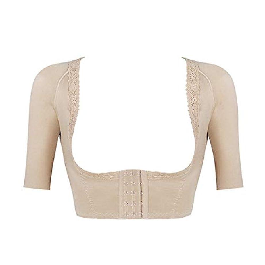伝染性パズル効果的に女性のボディシェイパートップス快適な女性の腕の脂肪燃焼乳房リフトシェイプウェアスリムトレーナーコルセット-スキンカラー-70