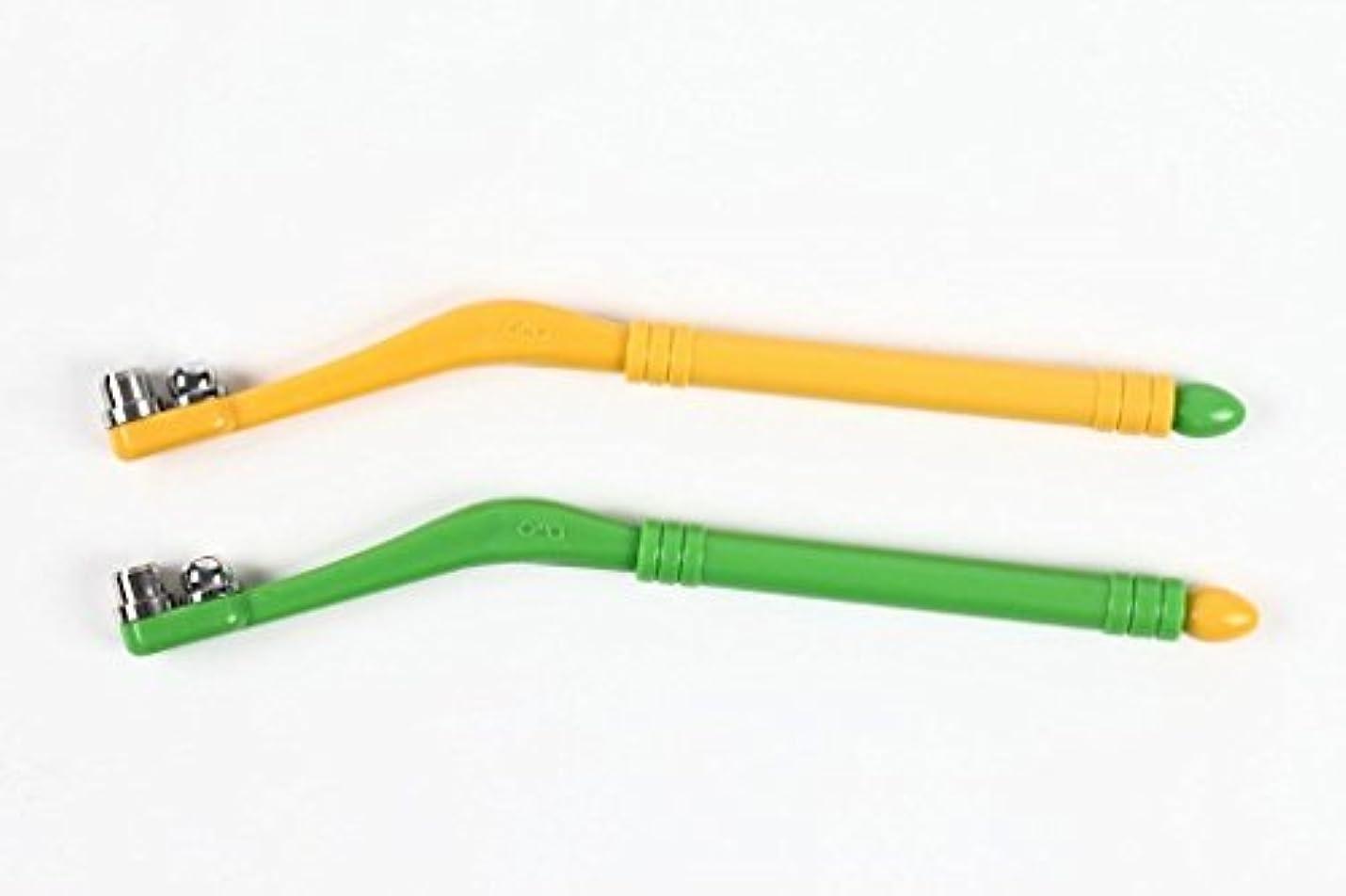 振り返る遺体安置所凝縮するオート(OHTO) くるりんぼ 角質とり 緑