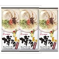 博多とんこつラーメン2食×3袋
