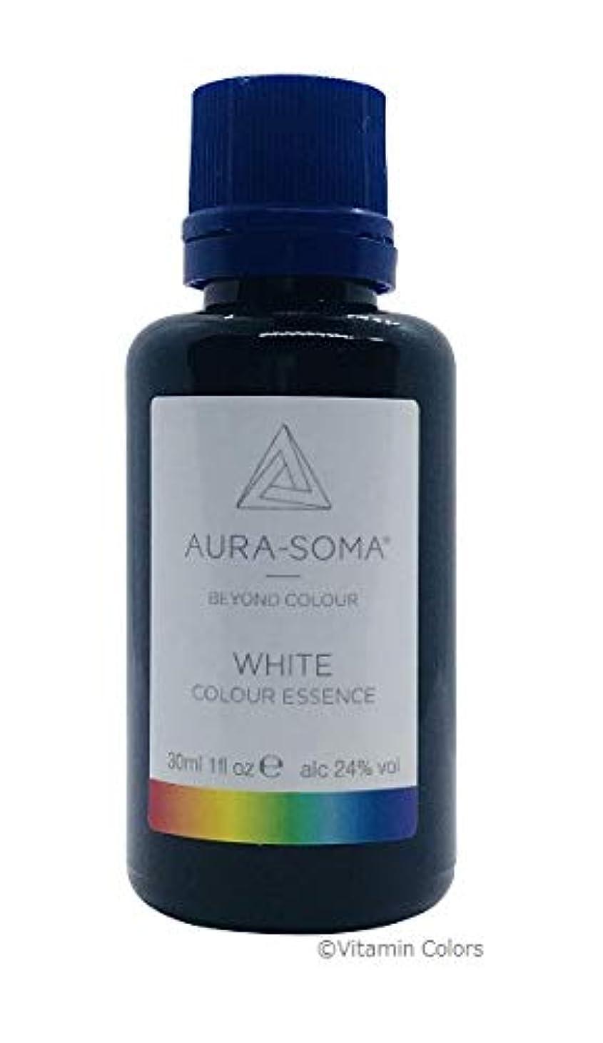 オリエント否認する外部オーラソーマ カラーエッセンス ホワイト/30ml Aurasoma