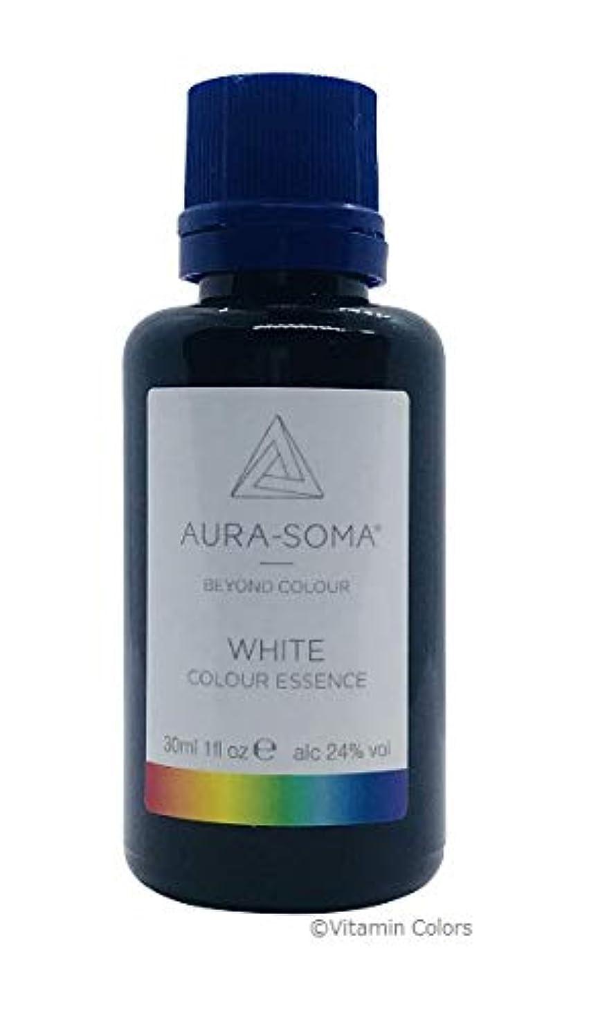 ランタンおんどり制限するオーラソーマ カラーエッセンス ホワイト/30ml Aurasoma