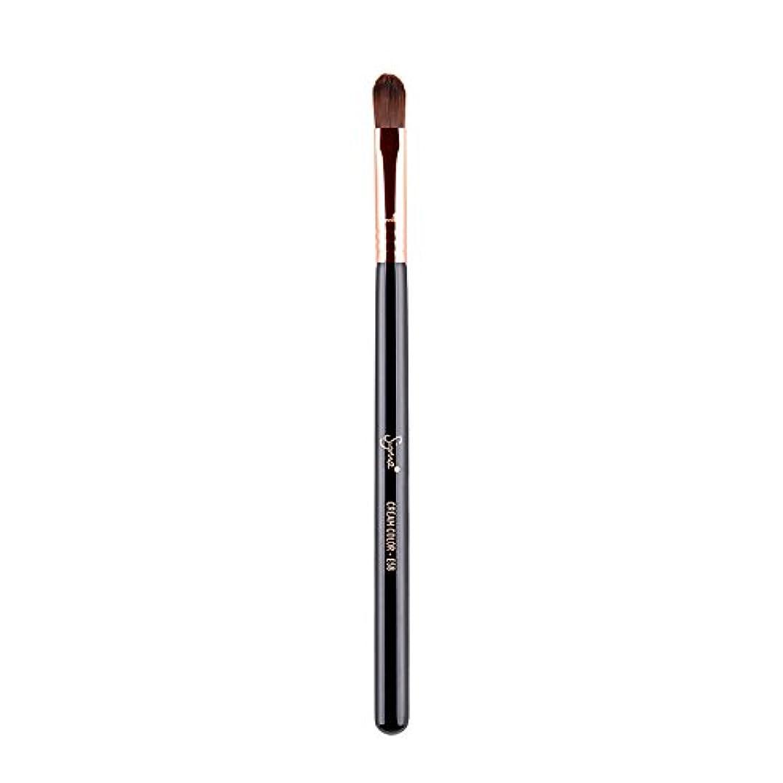 滞在ボート交通渋滞Sigma Beauty E58 Cream Color Brush - # Copper -並行輸入品