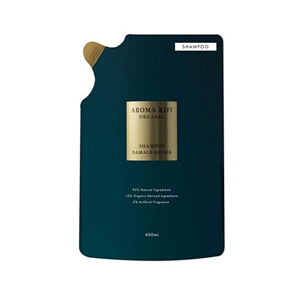 メロドラマティック肥沃な有望アロマキフィ オーガニック シャンプー 詰替え 400ml 【ダメージリペア】サロン品質 ノンシリコン 無添加 アロマティックローズの香り