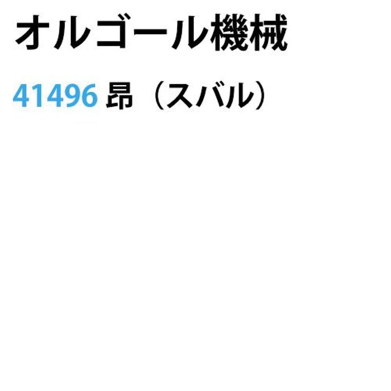 オルゴール機械 昴(スバル)【木彫?木工芸 オルゴール】BB41496